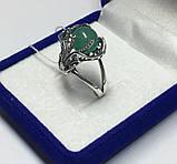 Кольцо серебряное с нефритом Лили, фото 5