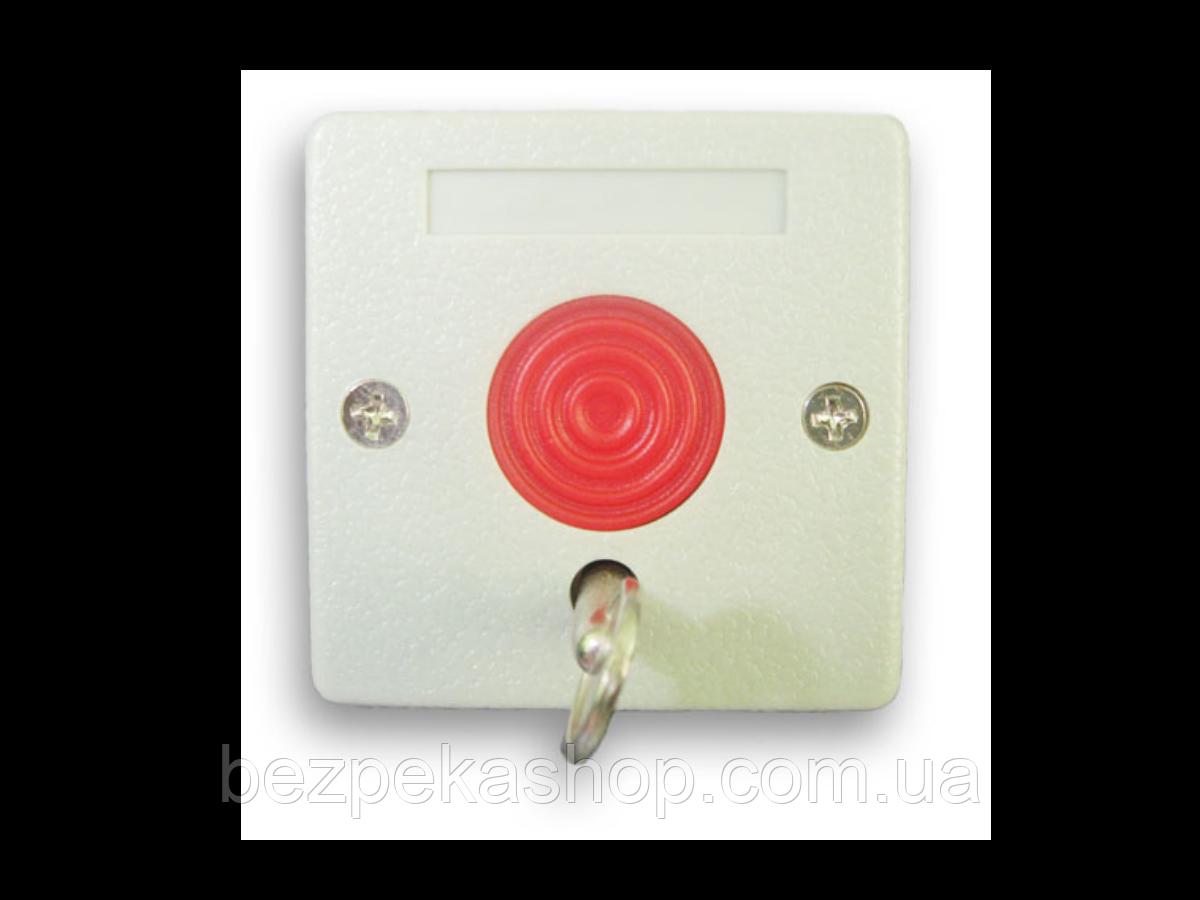 Security International ART-483-П кнопка тревожная с фиксацией