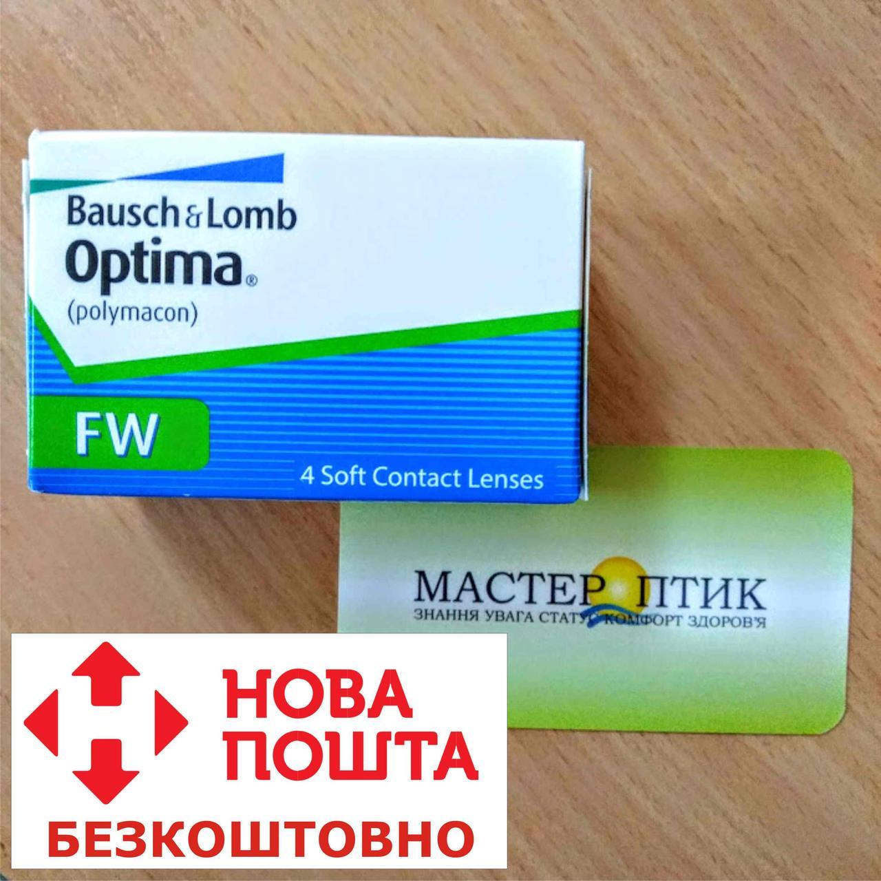 Контактні лінзи Bausch + Lomb, Optima FW