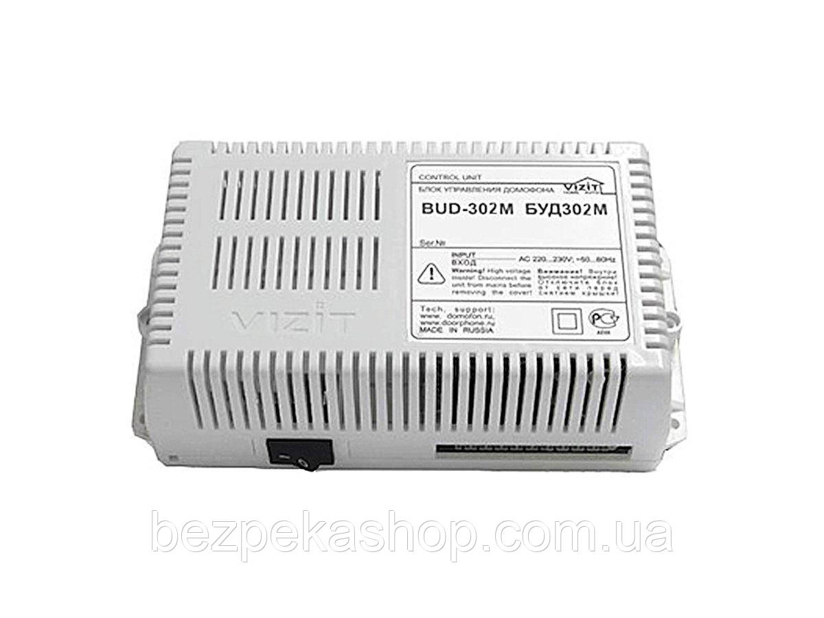 Vizit БУД-302М модуль подключения абонентский устройств с блоком питания