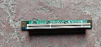 Riser Card Supermicro CSE-RR1U-XR PCI-X № 201603