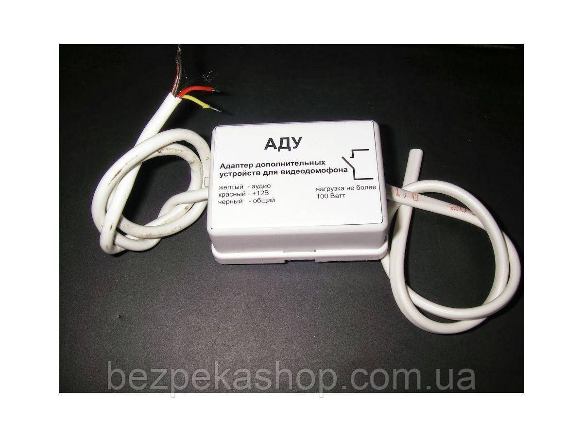 Kenwei ADU-12V-100W блок подключения к домофону дополнительных устройств