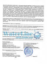 Коагулянт (флокулянт) против мутности в воде Aquadoctor Superflock 1 кг Аквадоктор в картушах, фото 3