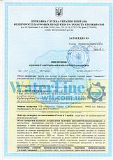 Коагулянт (флокулянт) проти мутності у воді Aquadoctor FL 5 кг в порошку Аквадоктор, фото 3