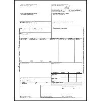 БЛАНК CMR  в блоках (100 листов)