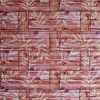 Декоративная 3Д панель Бамбуковая кладка Оранжевая (самоклеющиеся пластиковые 3d панели бамбук) 700x700x8 мм, фото 1