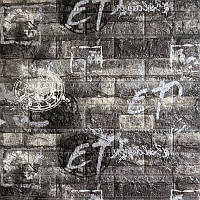 Декоративная 3Д панель стеновая под Черный Кирпич Граффити (самоклеющиеся 3d панели для стен ) 700x770x5 мм