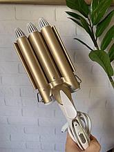 Профессиональная тройная плойка керамический утюжок для завивки волос GM - 1988