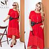 Платье женское свободного кроя с карманами в комплекте с подвеской (4 цвета) НА/-122 - Красный