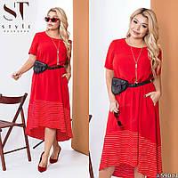 Сукня жіноча вільного крою з кишенями в комплекті з підвіскою (4 кольори) НА/-122 - Червоний, фото 1