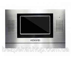 """Kenwei KW-123T монитор домофона 7"""" с сенсорным экраном и памятью на 40 кадров (серебро)"""