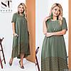 Сукня жіноча вільного крою з кишенями в комплекті з підвіскою (4 кольори) НА/-122 - Оливковий