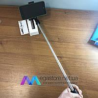 Монопод штатив для селфи Selfie Stick K07 Селфи палка 2 в 1 для смартфона