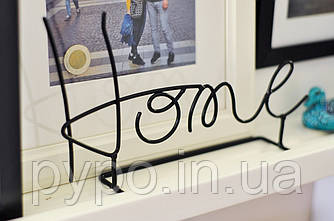 Статуетка Fibona Слово HOME 25*16*5 см