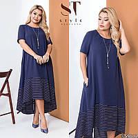 Сукня жіноча вільного крою з кишенями в комплекті з підвіскою (4 кольори) НА/-122 - Темно-синій, фото 1