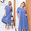 Сукня жіноча вільного крою з кишенями в комплекті з підвіскою (4 кольори) НА/-122 - Джинсовий