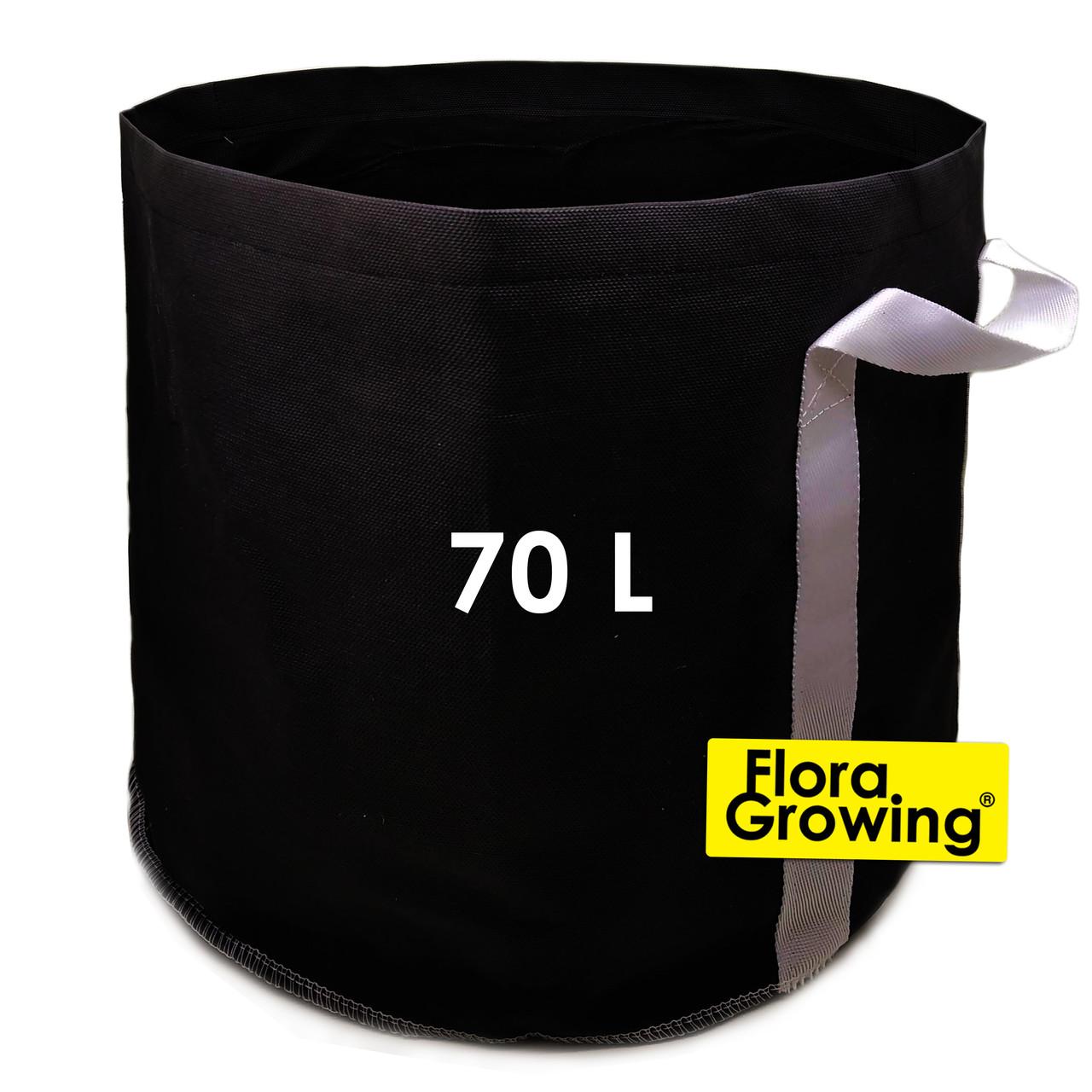Grow Bag 70 л - Агротекстильный горшок 45х45 см