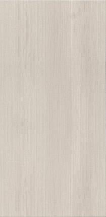 Плитка облицовочная Kerama Marazzi Бамбу бежевый обрезной 11192R, фото 2