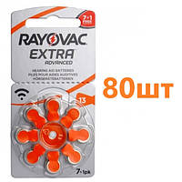 Батарейки для слуховых аппаратов Rayovac EXTRA 13 (80шт)