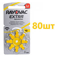 Батарейки для слуховых аппаратов Rayovac EXTRA 10 (80шт)