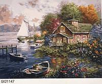 Картины по номерам 40 на 50 см - 21147