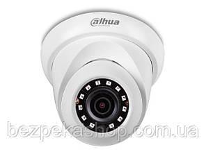 Dahua DH-IPC-HDW1230SP-S2 (2.8 мм) видеокамера купольная наружная