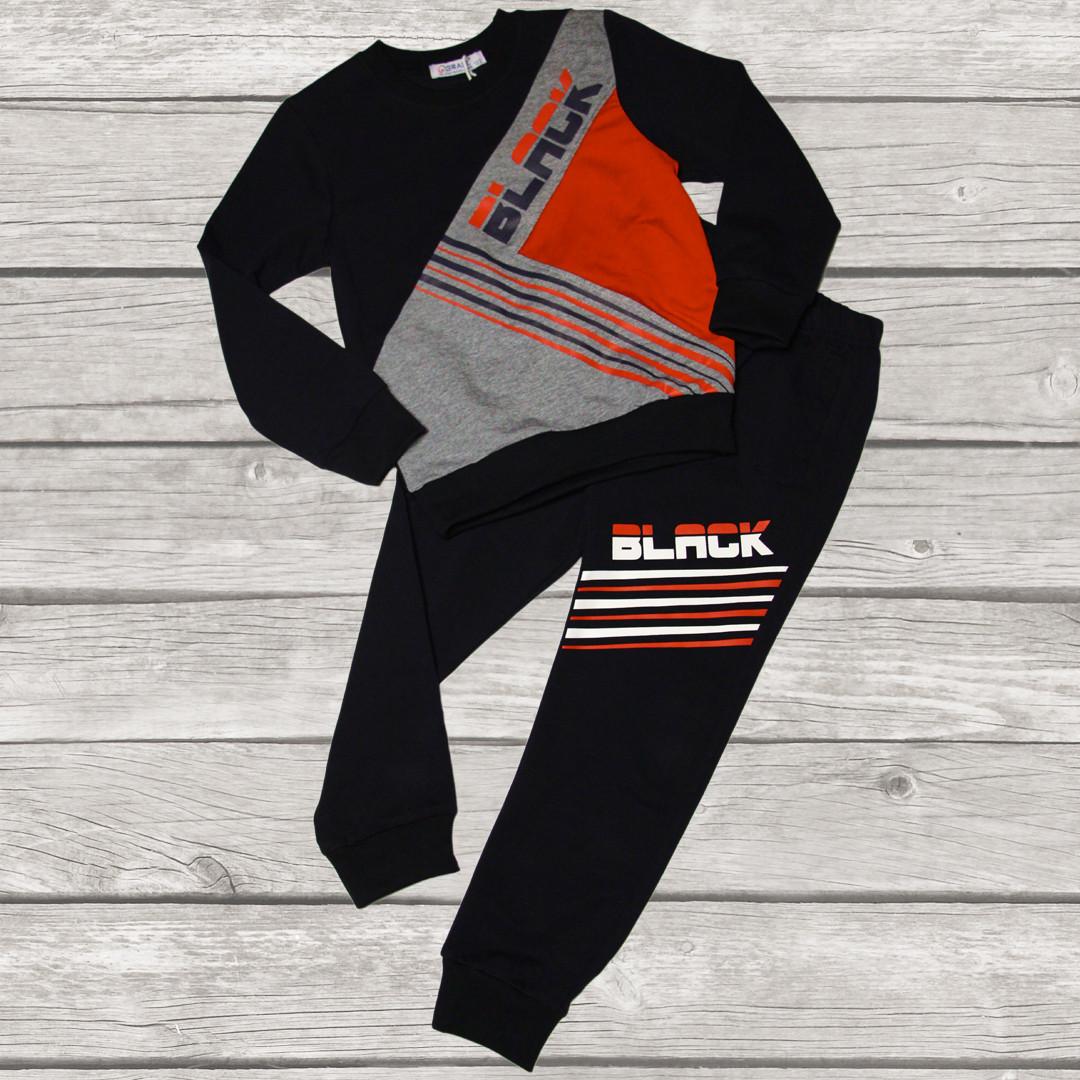 Спортивный костюм детский для мальчика Grace 104 -128 рост синий