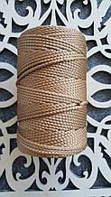 Полиэфирный шнур без сердечника 3мм №11 Бронза