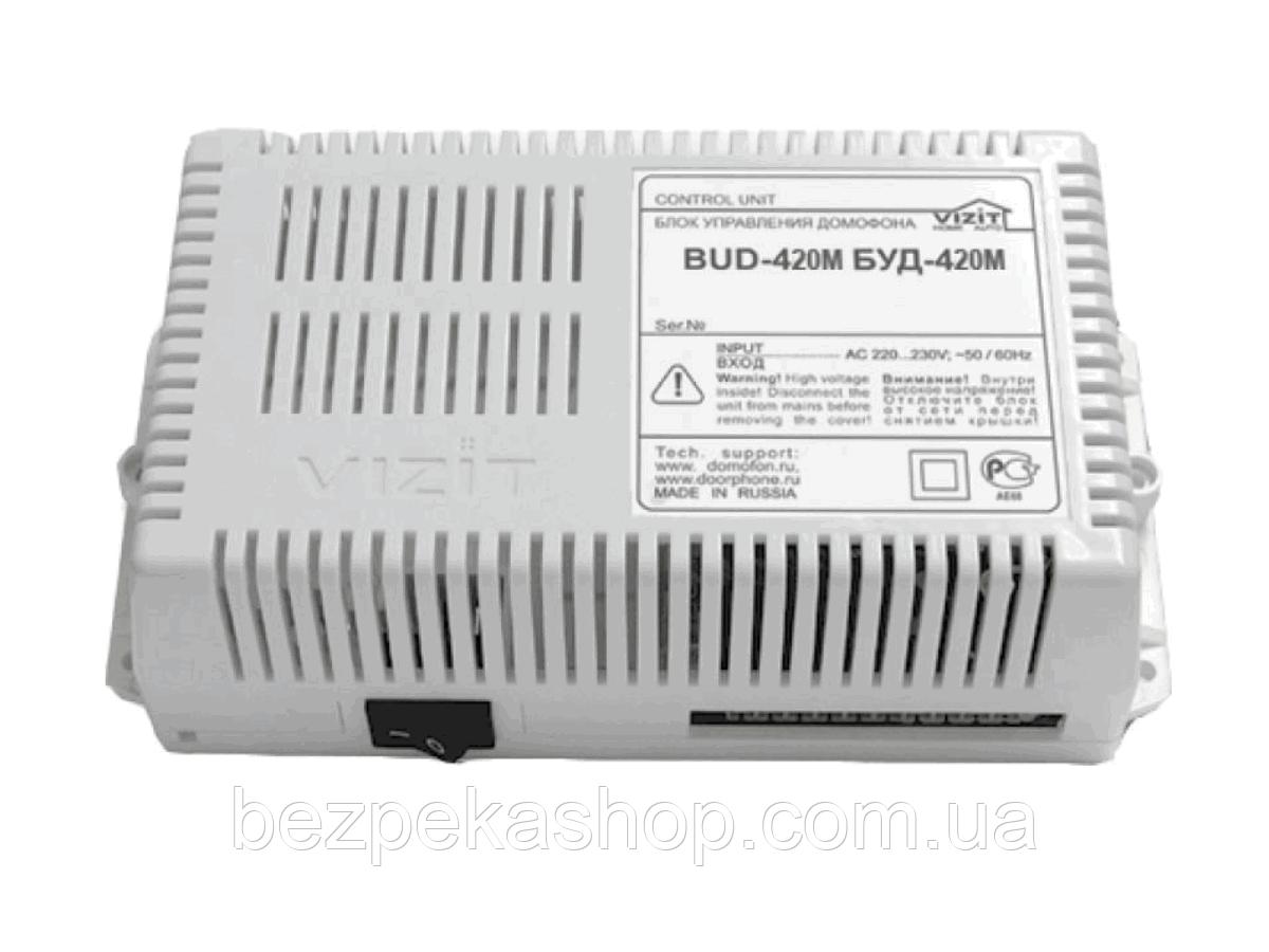 Vizit БУД-420М модуль подключения абонентский устройств с блоком питания