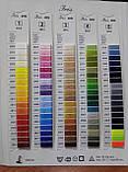 Нитка для машинної вшивки Iris 40N / 5000м (2807), фото 3