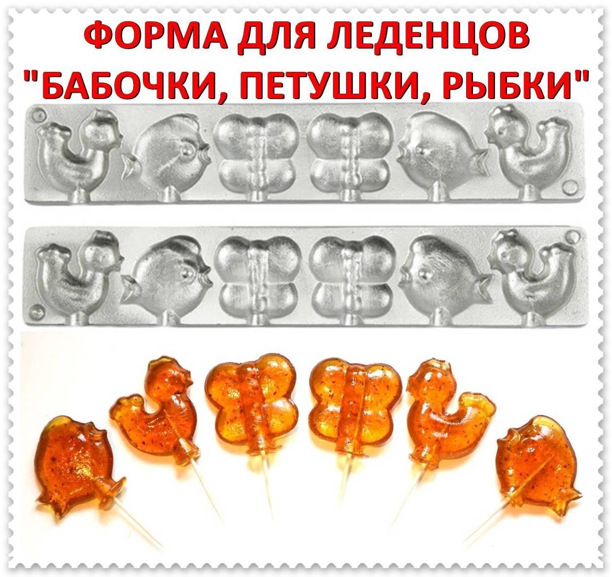 """Форма для льодяників Харківська """"Метелики, півники"""""""