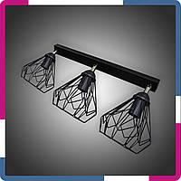 Светильник в стиле лофт 3 плафона поворотный черный