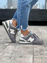 """Кросівки New Balance 574 """"Сірі"""", фото 3"""
