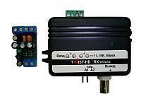 Twist HD-MICRO 1-канальный активный усилитель для передачи видео по витой паре (комплект)