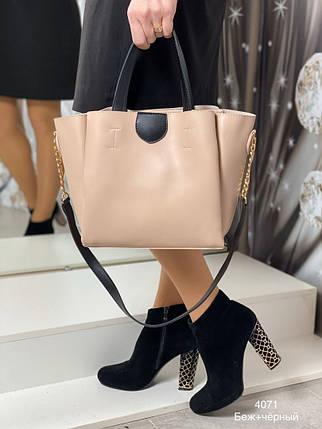 Женская сумка 4071, фото 2