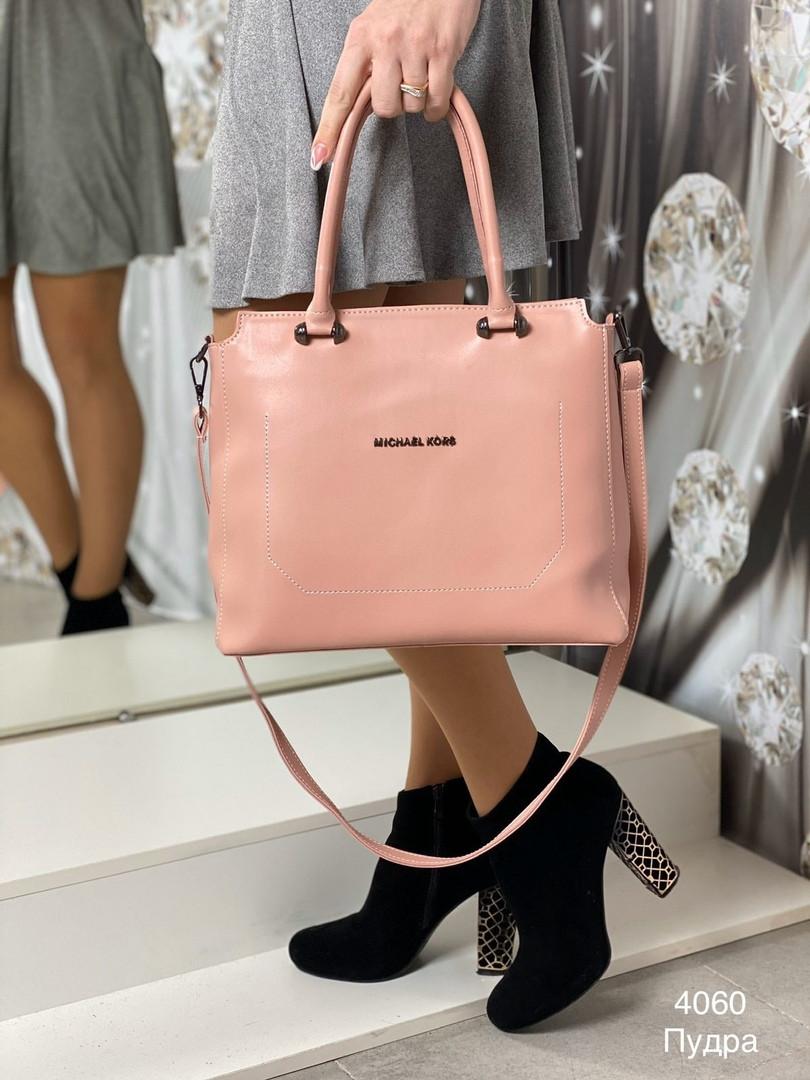 Женская сумка 4060