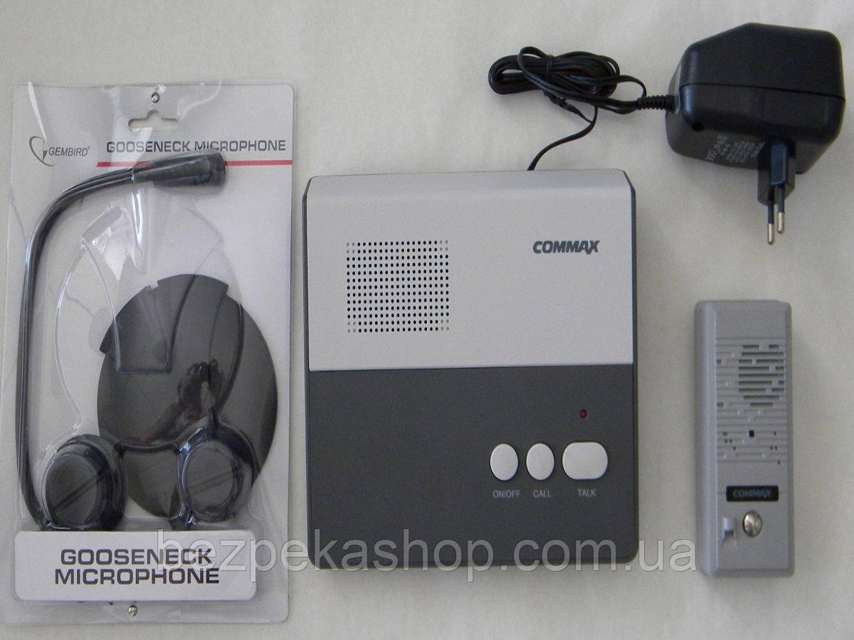 Commax Кассир-клиент 1М - устройство связи (комплект)