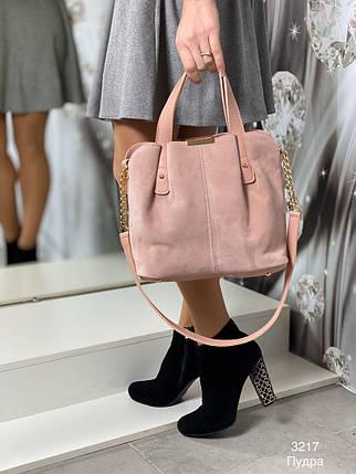 Женская сумка 3217, фото 2