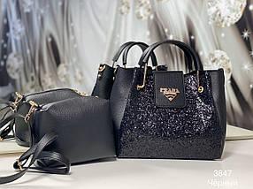 Жіноча сумка 3837, фото 2