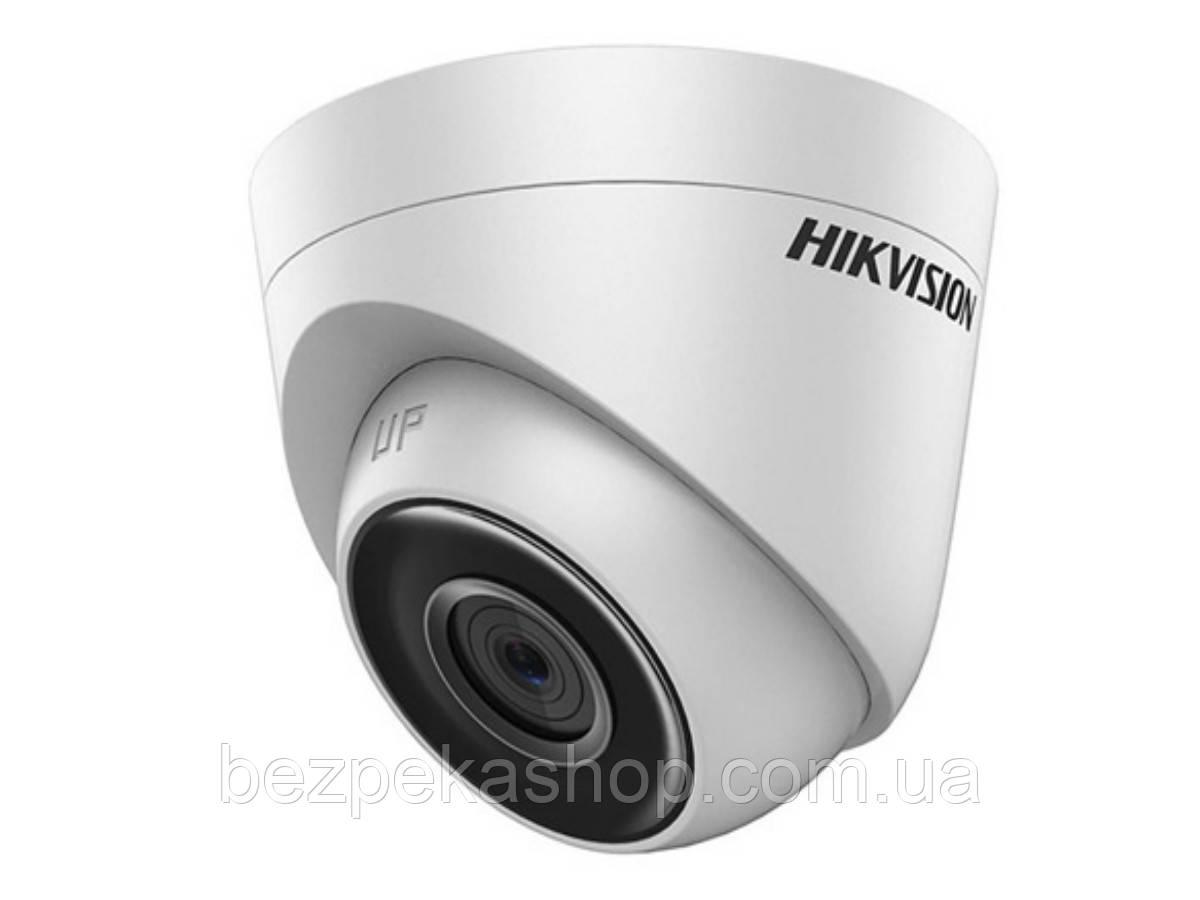 HIKVISION DS-2CD1331-I(2.8mm) видеокамера купольная наружная