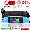 """Автомобильный Регистратор зеркало K35 7"""" сенсор, 2 камеры, GPS+ WiFi, 8Gb, Android, 3G"""