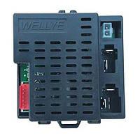 Блок управления детского электромобиля Wellye RX23 2.4GHz 12V