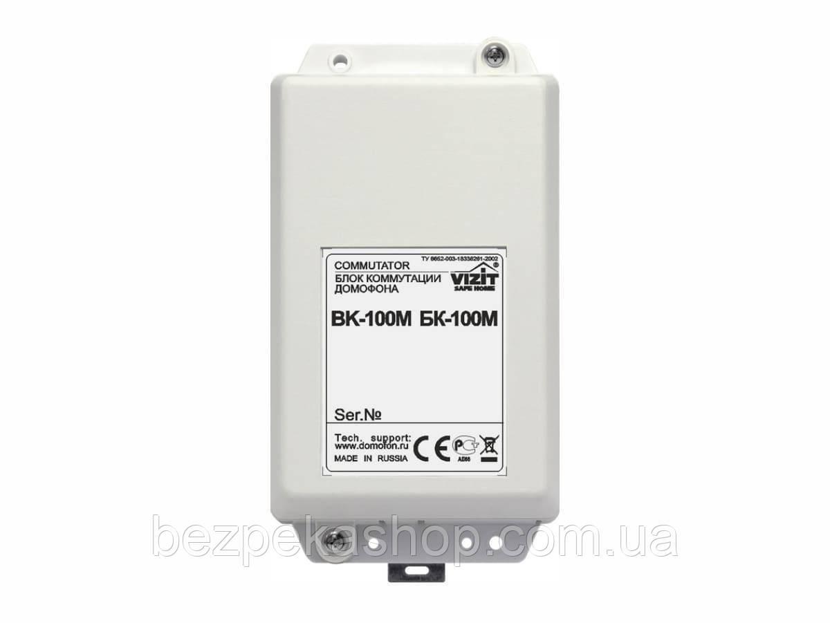 Vizit БК-100 модуль подключения абонентский устройств
