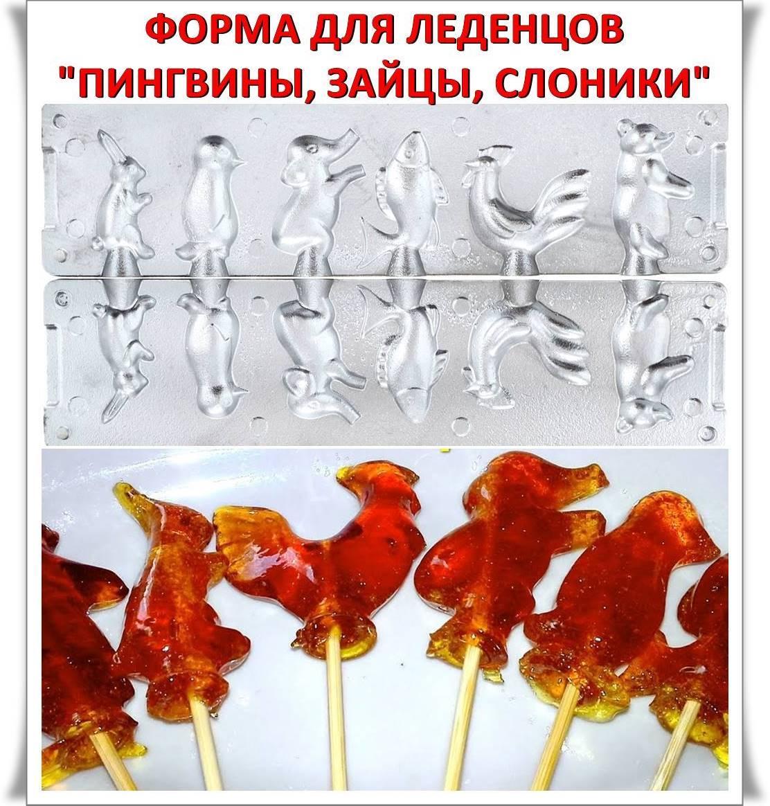 """Форма для льодяників Харківська """"Пінгвінчікі"""""""