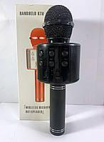 Bluetooth Микрофон Караоке беспроводной WSTER 858