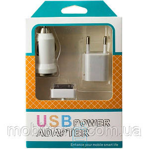 Сетевое+автомобильное зарядное устройство 3in1 1USB 1.0A Apple 30-pin white