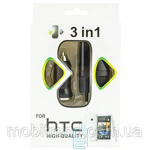 Сетевое+автомобильное зарядное устройство HTC 3in1 1USB 1.0A micro-USB black