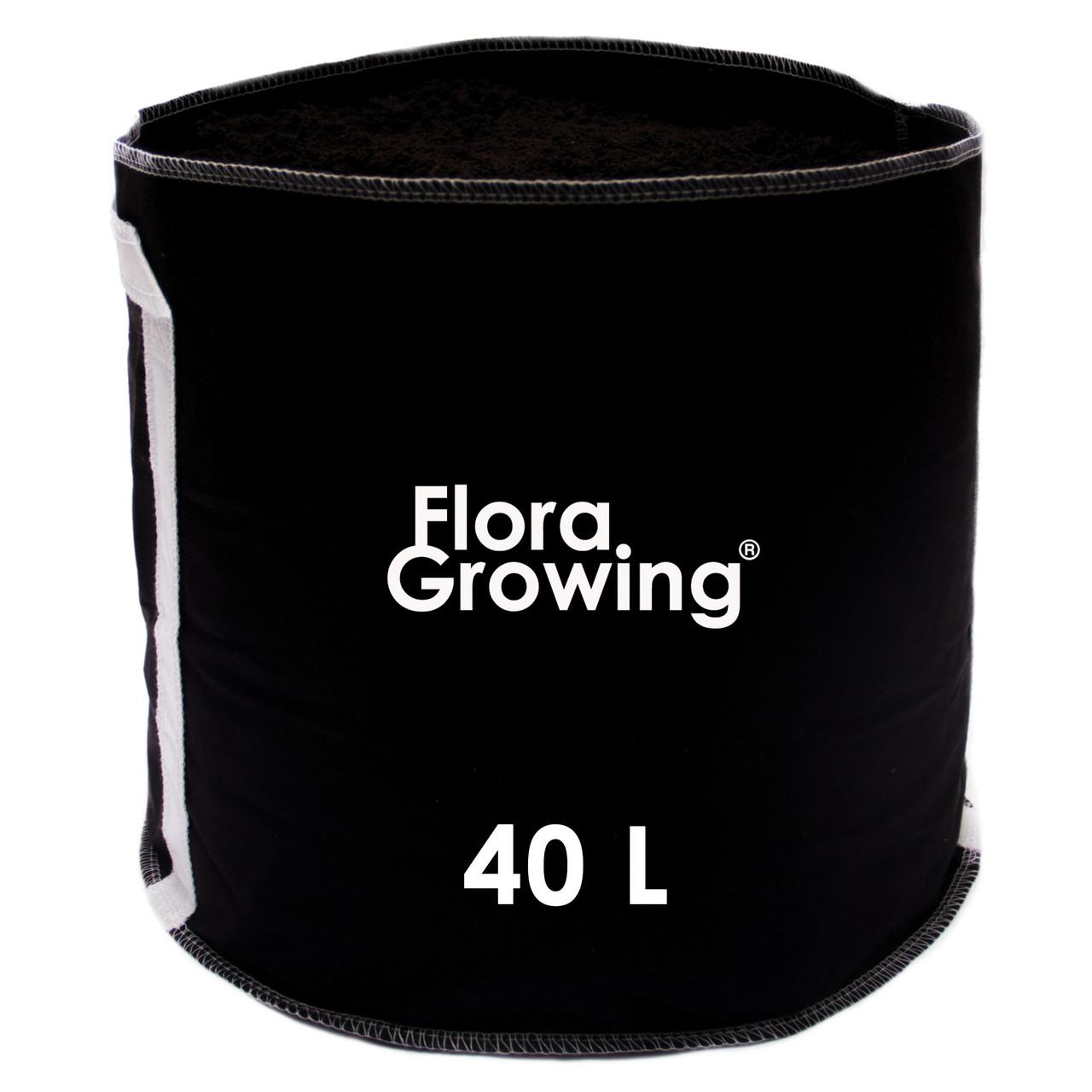 Grow Bag 40 л - Агротекстильный горшок 37,5х37,5 см