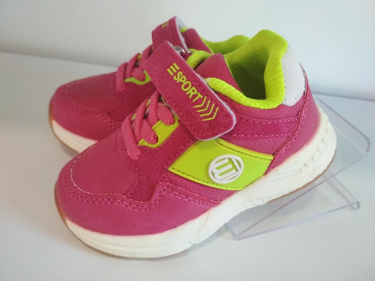 Кроссовки для девочки Tom.m р. 21 (13 см)