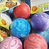 Резиновые мячи сверх прочные .